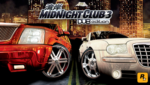 MIDNIGHT CLUB 3 DUB EDITION ISO DOWNLOAD PSP(PPSSPP)